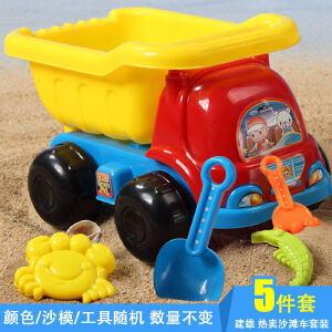 【满200减100】建雄 大号亲子互动沙滩车海滩戏水玩具沙滩运输车沙滩铲车节日礼物