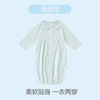 全棉时代春夏新品婴儿针织双层提花妙妙衣新生儿宝宝纯棉睡衣