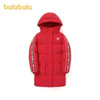 【2件6折价:392.9】巴拉巴拉女童羽绒服冬季2021新款女中大童撞色印花外套宽松上装潮