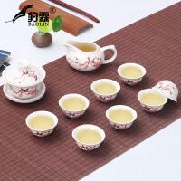 家用泡茶杯茶壶白瓷茶道办公室迷你茶盘陶瓷功夫茶具小套装