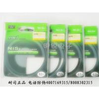 NISI 耐司 超薄 滤镜UV镜 58MM UV镜
