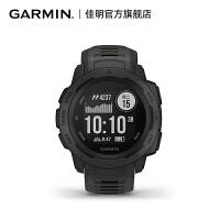 【 顺丰包邮】Garmin佳明instinct本能 户外运动GPS多功能智能运动时尚心率手表旗舰