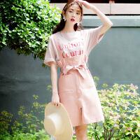 【满299减240】【上衣+背带裙】2019夏装新款女装韩版连衣裙小清新两件套心机时尚套装