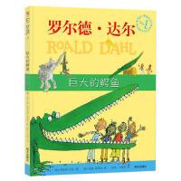 漂流瓶绘本馆-巨大的鳄鱼