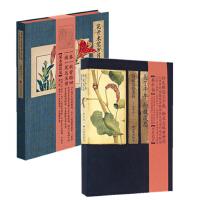 美了千年,却被淡忘:诗经名物图解+花开未觉岁月深:二十四节气七十二候花信风 套装共两册