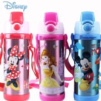 迪士尼白雪公主儿童不锈钢真空吸管保温杯带背带学生防漏水杯