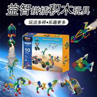 儿童积木拼装宝宝玩具益智女孩1-2男孩3岁半4多功能科教积木玩具