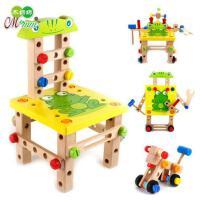 鲁班椅子多功能拆装工具螺母丝组装组合儿童益智拼装木制积木玩具