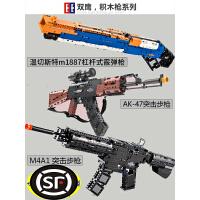 双鹰组装6拼装拼插乐高积木7军事冲锋98K步枪模型8岁男孩吃鸡玩具