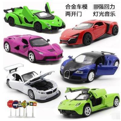 合金小汽车模型兰博基尼宝马车模儿童玩具车声光回力车轿车礼物
