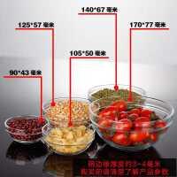 五件套装耐热玻璃保鲜碗带盖饭盒沙拉泡面碗微波炉透明圆形玻璃碗