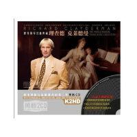 正版 黑胶CD 理查德克莱德曼世界钢琴名曲 黑胶2CD