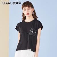 ERAL/艾莱依打底衫短袖T恤女夏季女装宽松韩版简约百搭女士上衣627X022025