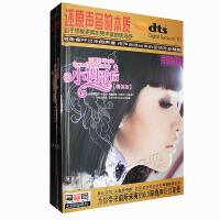 正版 火烈鸟唱片 王雅洁 小调歌后 双碟精装版 DTS-ES6.1 CD 2CD