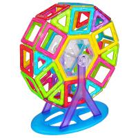 【当当自营】铭塔 桶装磁力片 百变提拉磁性积木 儿童益智构建片宝宝玩具(56件)IQ201235