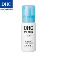DHC 男士洁面泡沫 150mL 日本进口温和洁净清透弱酸性清爽洗面奶