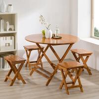 老睢坊 折叠桌子简易便携式小型户外家用方圆面餐饭桌椅租房用摆摊
