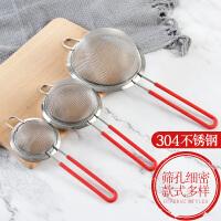 304不锈钢面粉筛手持糖粉筛过滤网烘焙工具滤网筛子过筛器耐高温