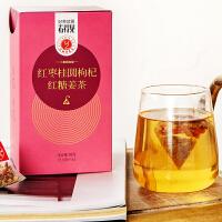 �福堂 桂�A�t��中���t枸杞�t糖姜茶�B生茶 �M合花草茶泡水喝的花茶88g