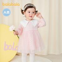 【2件6折价:98.9】巴拉巴拉女童连衣裙宝宝公主裙儿童裙子2021新款秋装纱裙蕾丝甜美