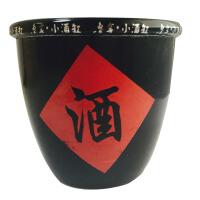 【酒界网】50度 鲁窖 小酒缸 150ml