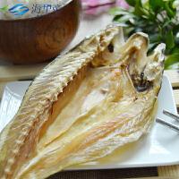 海里帝(HAILIDI) 三牙片 150g 袋装 盐渍鱼 海鲜干货 台山特产