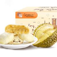 香港顺香 网红零食糕点泰国进口流心榴莲酥饼480g*2箱(12枚/箱,共24枚)