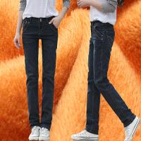 黑色加绒直筒裤显瘦韩版休闲小直筒牛仔女裤百搭收腰加厚保暖裤宽 29 (2尺2)