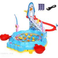 磁性电动1-2周岁3男宝宝小男孩玩具爬梯儿童钓鱼玩具池套装