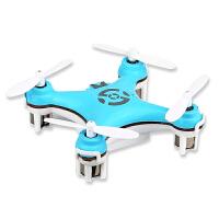 迷你四轴飞行器无人机智能耐摔直升飞机航模玩具遥控飞机