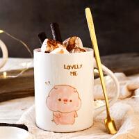 创意水杯咖啡杯带盖勺茶杯小猪马克杯粉色少女心陶瓷杯情侣