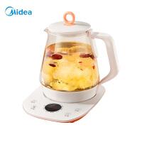 美的(Midea)养生壶电水壶1.5L热水壶烧水壶多功能花茶壶电茶壶煮水壶煮茶器玻璃开水壶WGE1506c