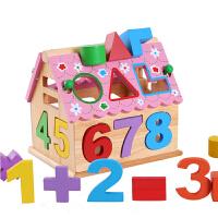 幼得乐(youdele)特价数字几何形状盒数字智慧屋/盒 儿童益智木制玩具房子 图片色