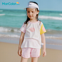 马卡乐童装2021年夏新款男女童透气舒适纯棉外出家居服套装