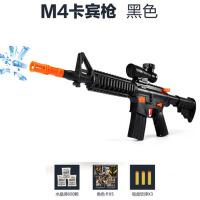 水弹枪手动狙击枪水晶弹枪水蛋枪儿童玩具枪男孩m4