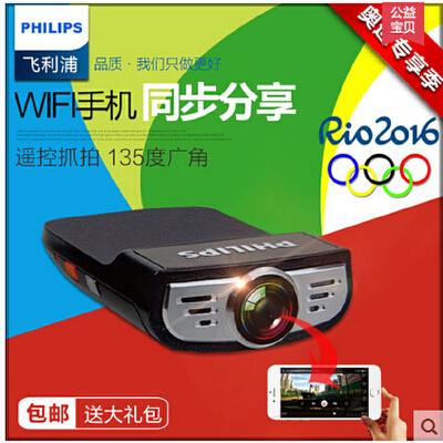 飞利浦行车记录仪CVR100 高清1080P夜视广角WIFI无线遥控同步手机 遥控抓拍 同步手机 在线分享 高清夜视