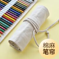 素描笔彩铅文具笔帘帆布笔袋铅笔笔包工具初学者美术绘画用品棉麻材质布艺笔帘