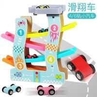 儿童玩具车滑翔轨道小汽车回力惯性1女孩2宝宝3岁4多功能男孩益智