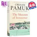 【中商原版】奥尔罕・帕慕克:纯真博物馆 英文原版 The Museum of Innocence
