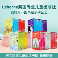 进口英文原版 The Usborne Reading Collection一二三四共180册
