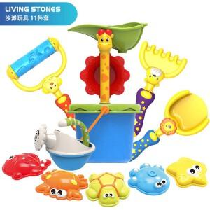 活石 儿童沙滩玩具车套装宝宝玩沙挖沙漏花洒戏水大号铲子决明子工具桶