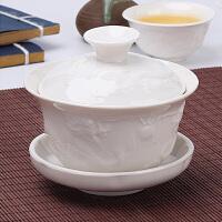 汝窑玻璃三才碗白瓷玉瓷盖碗-浮雕龙茶杯大号茶碗功夫茶具茶壶