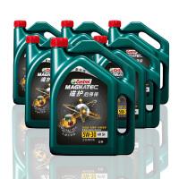 嘉实多(Castrol)极护 磁护 启停保全合成机油 汽车润滑油 SN级 整箱装 启停保5W-30 4L*6/箱