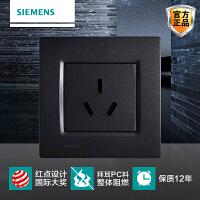 西门子开关插座灵动金属黑16A空调插座面板