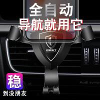 车载手机支架汽车出风口通用重力感应创意卡扣式手机支撑架座导航