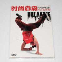 正版原装 时尚霹雳 BREAKING 时尚霹雳舞1DVD街舞舞蹈入门教学光盘