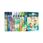 自然大冒险系列丛书(套装全10册)