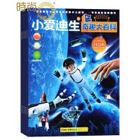 小爱迪生・奇趣大百科杂志 2020年全年杂志订阅新刊预订1年共12期8月起订
