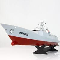 恒泰 67CM大型正品充电遥控船 现代级遥控驱逐军舰 遥控舰船 船模儿童户外遥控玩具 七夕情人节礼物