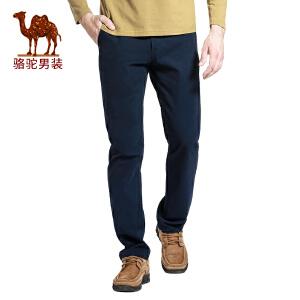 骆驼男装春秋款时尚男士纯棉中腰休闲裤纯色修身长裤子